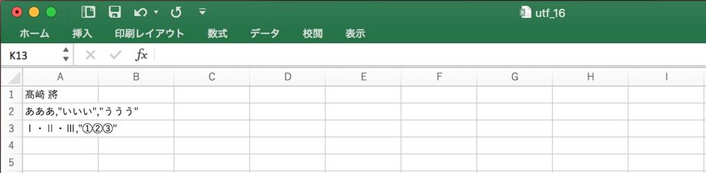 f:id:akiyoko:20171205231145p:plain:w500