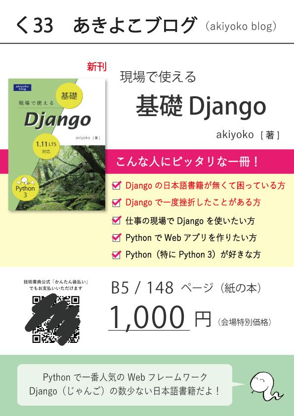 f:id:akiyoko:20180421021919p:plain:w400