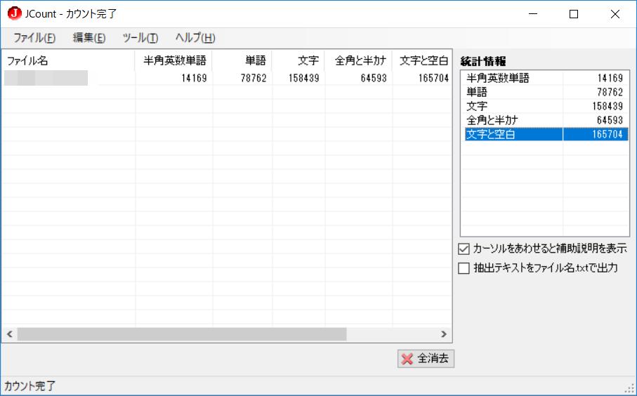 f:id:akiyoko:20181003024813p:plain:w400