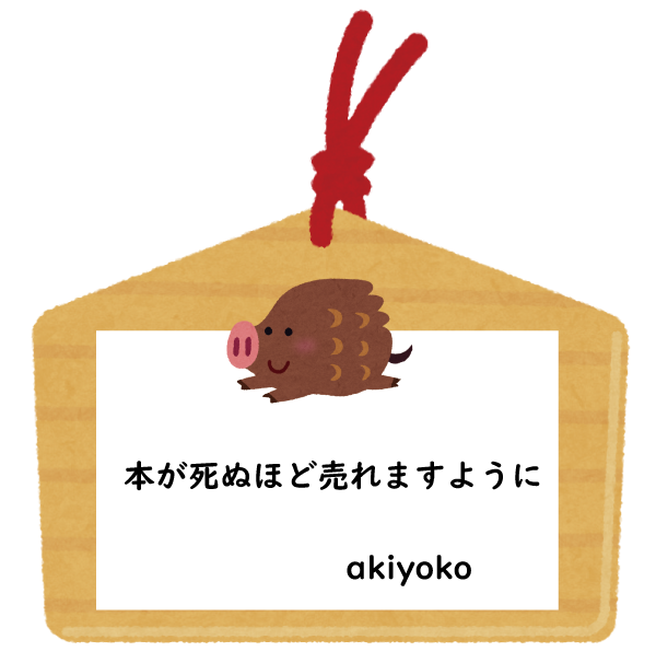 f:id:akiyoko:20190105062315p:plain:w360