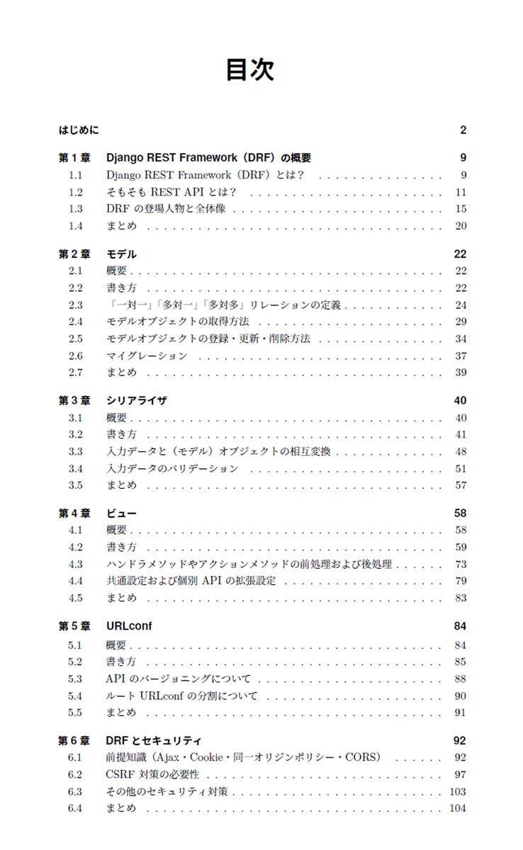 f:id:akiyoko:20190907201801p:plain:w500