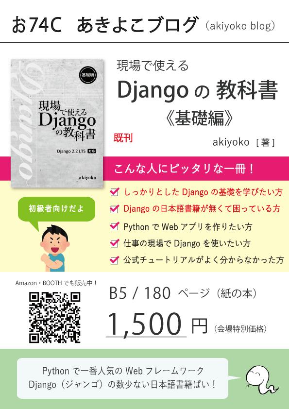 f:id:akiyoko:20190917121916p:plain:w300
