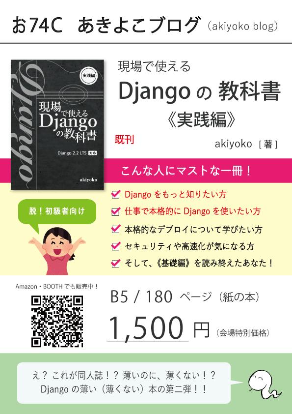f:id:akiyoko:20190917121947p:plain:w300