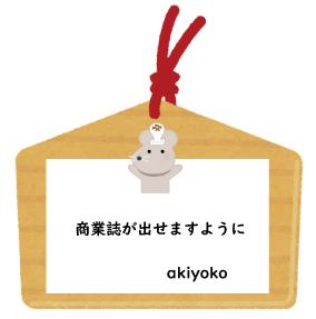 f:id:akiyoko:20200103114643p:plain:w350