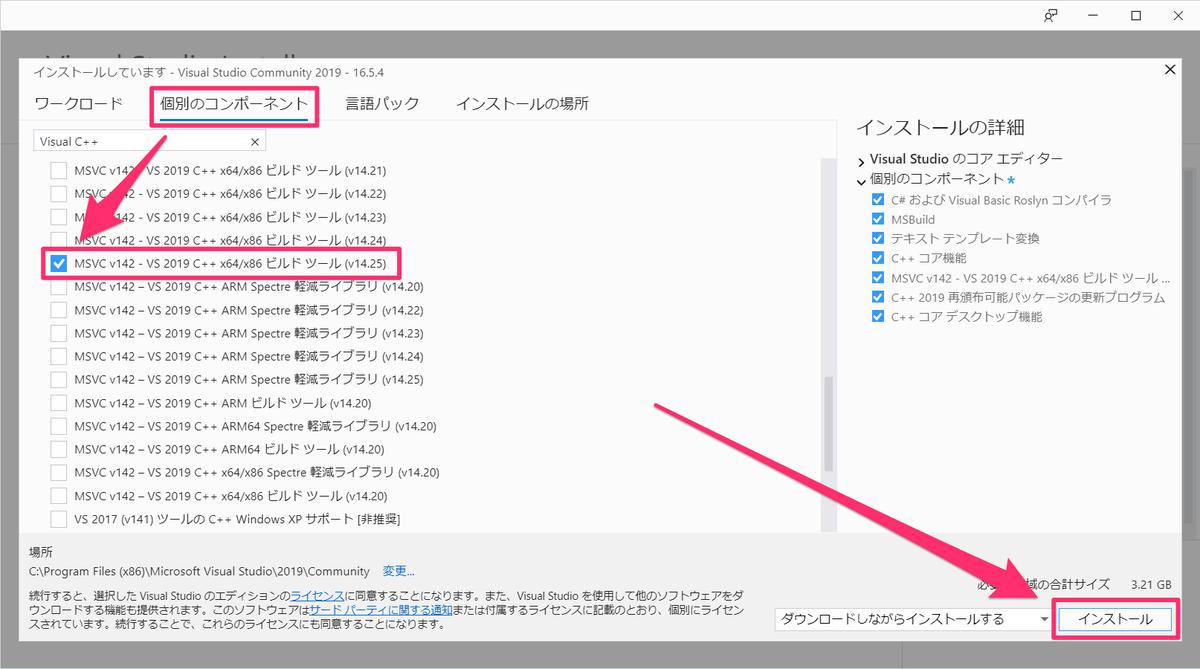 f:id:akiyoko:20200420223318p:plain:w500