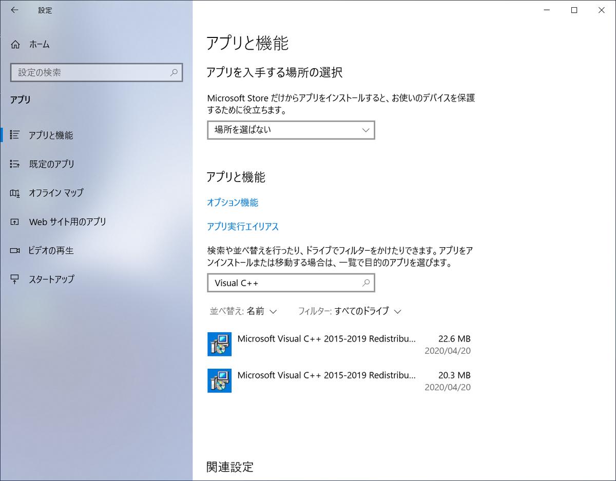 f:id:akiyoko:20200420223337p:plain:w400