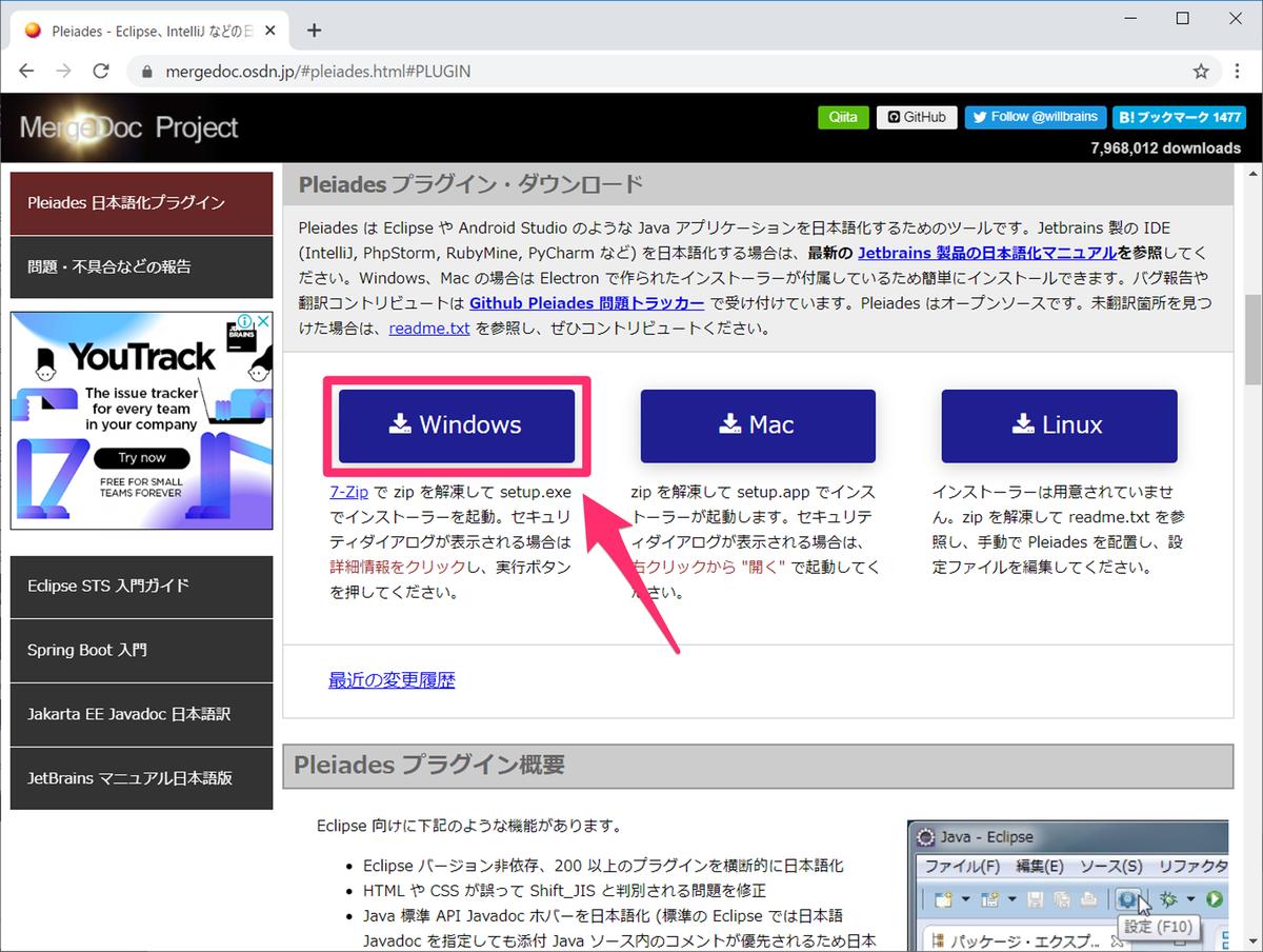 f:id:akiyoko:20200508043630p:plain