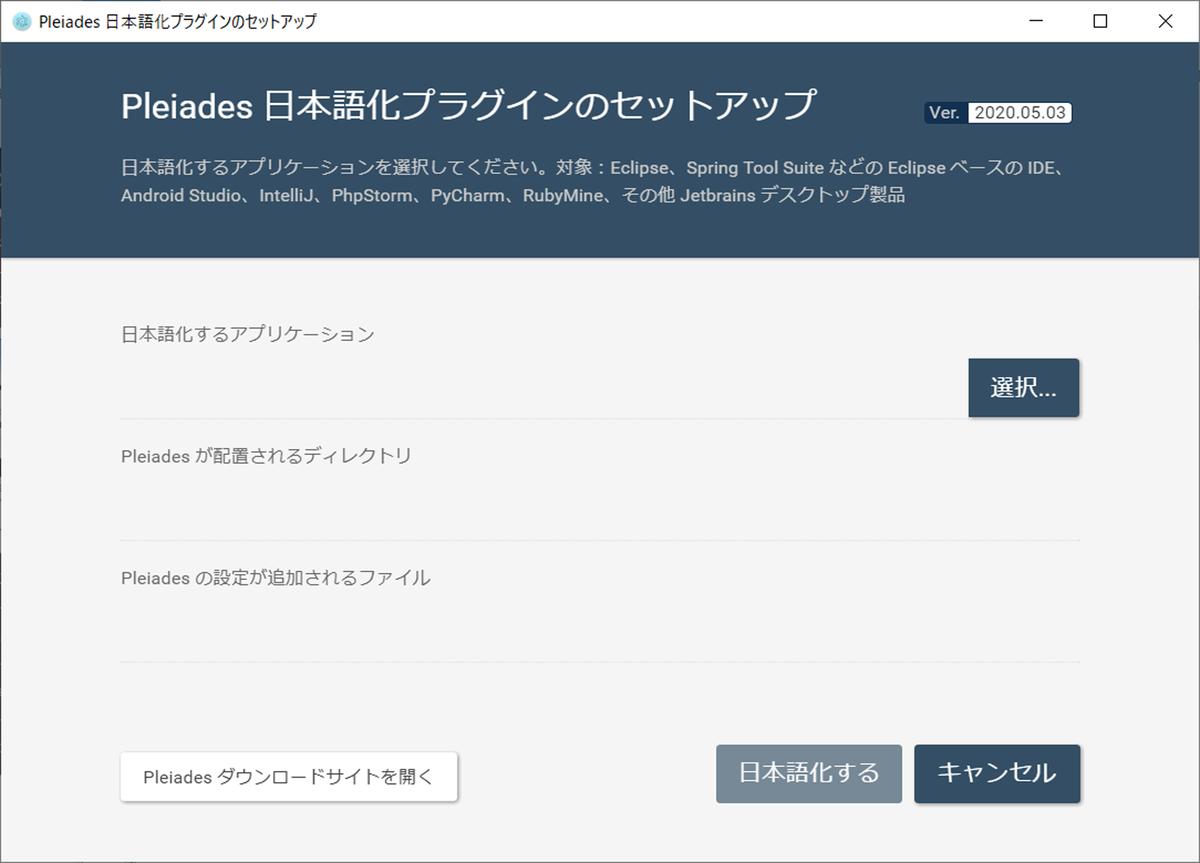 f:id:akiyoko:20200508043953p:plain:w400