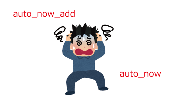f:id:akiyoko:20200521233958p:plain
