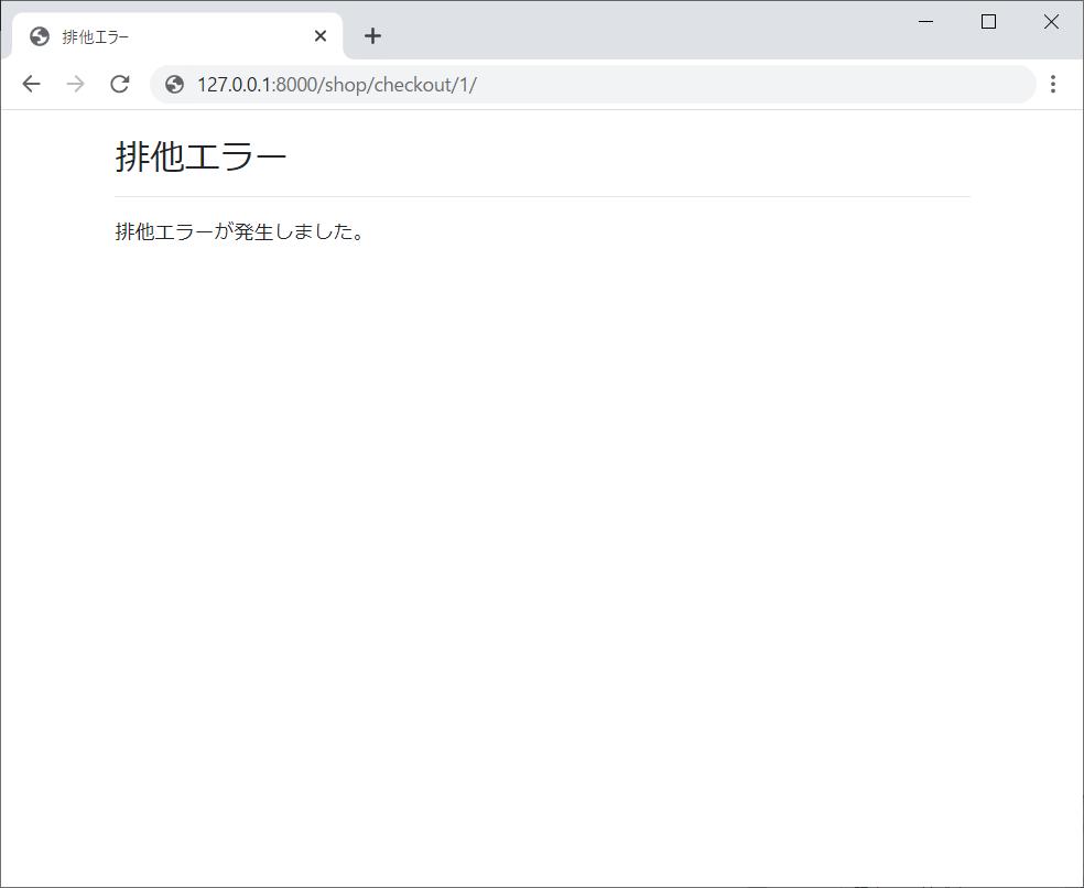 f:id:akiyoko:20201128155216p:plain:w400
