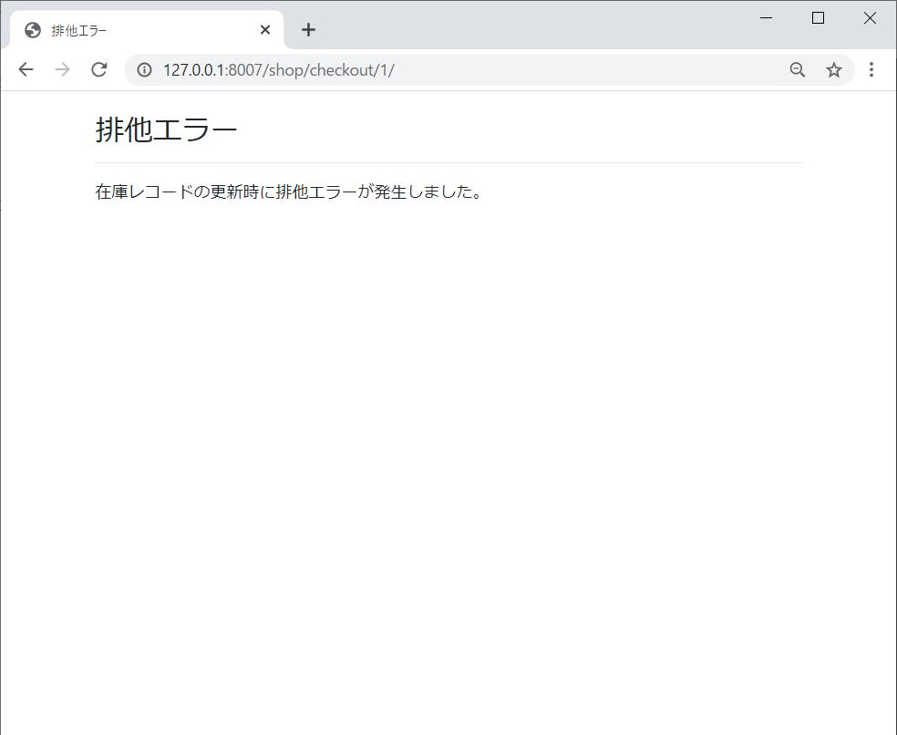 f:id:akiyoko:20201128181553p:plain:w400
