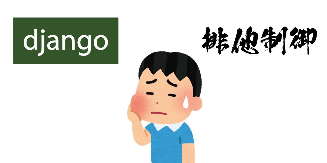 f:id:akiyoko:20201204095634p:plain