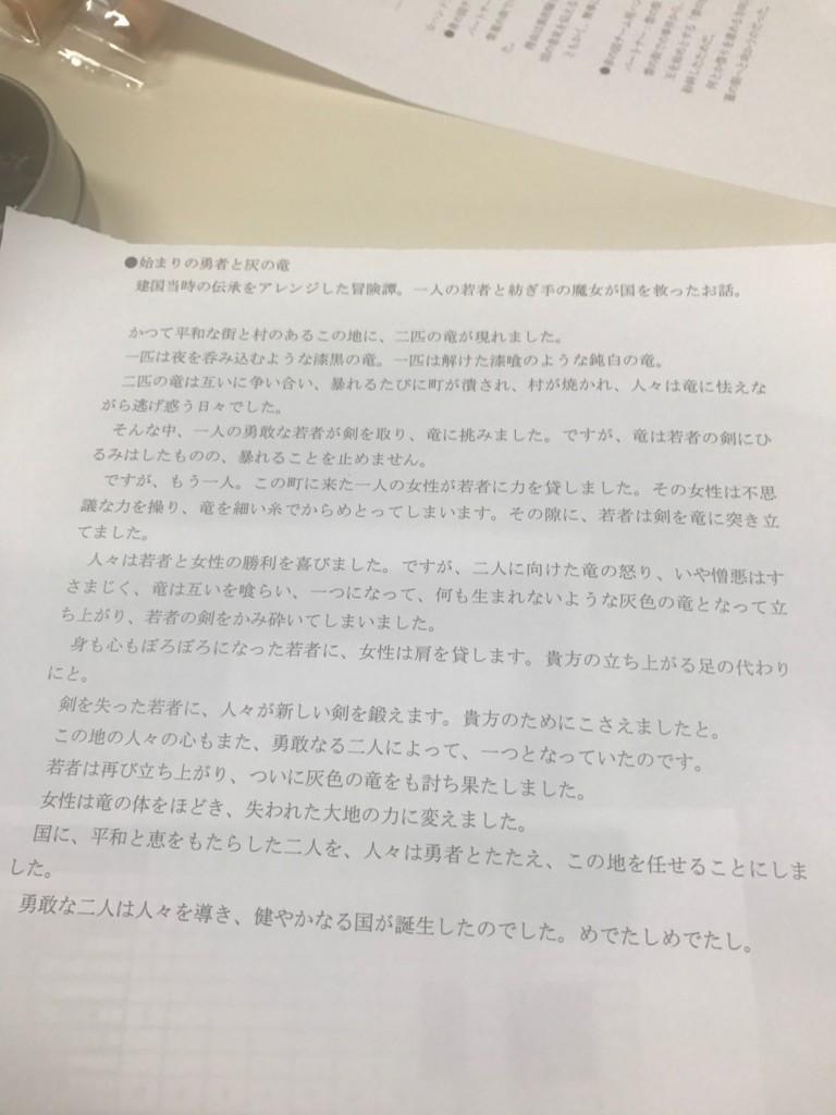 f:id:akiyuki3:20170920190240j:image