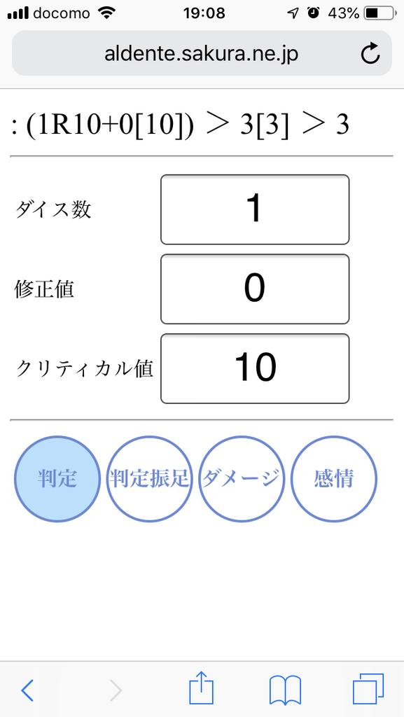 f:id:akiyuki3:20181225192849p:image:w200