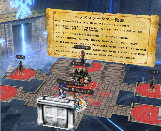 f:id:akiyuki3:20190413071747p:plain