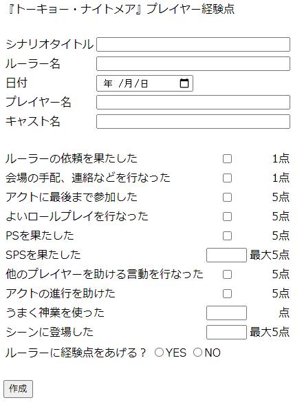 f:id:akiyuki3:20201008191438p:plain