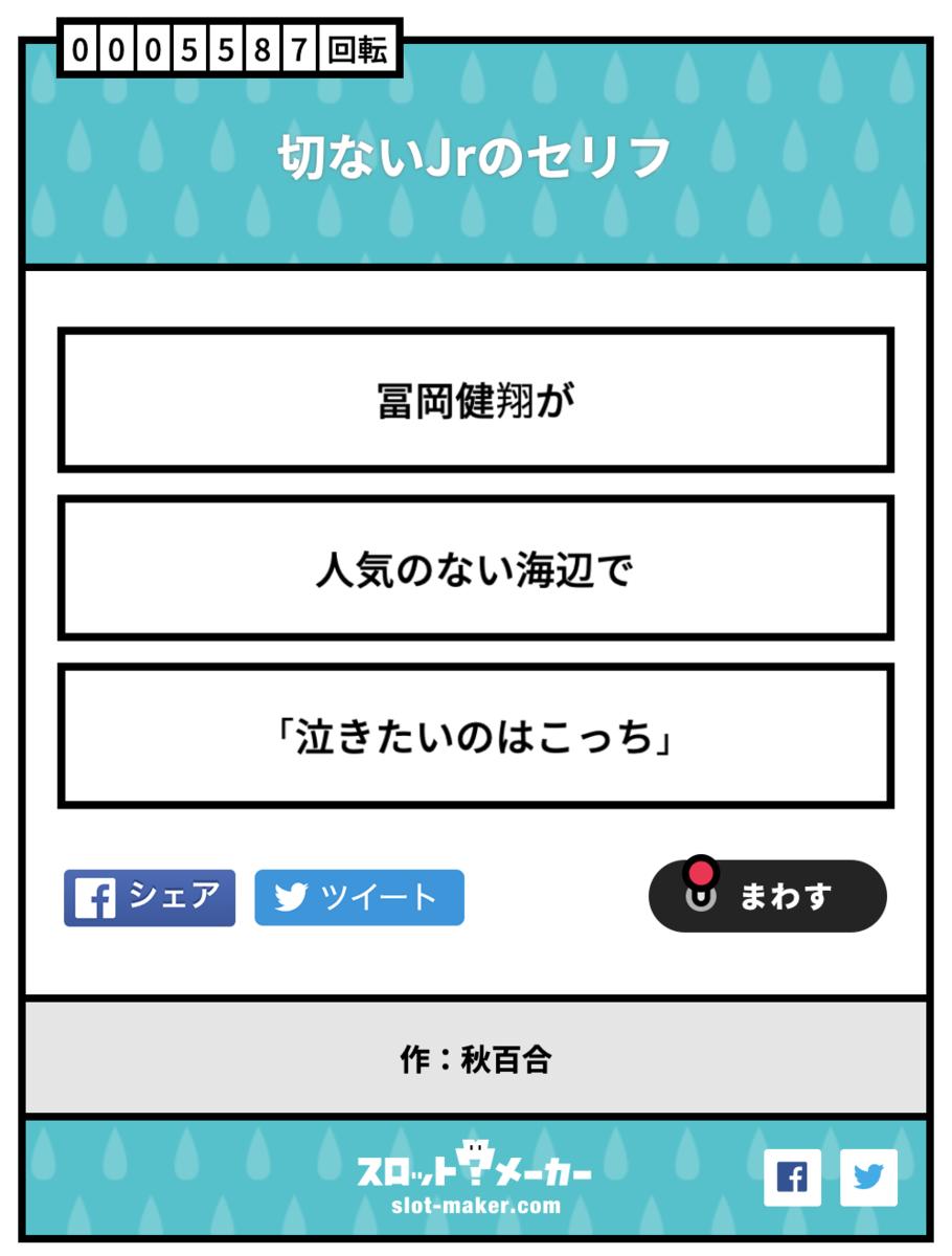 f:id:akiyuri-stlover:20190815174649p:plain
