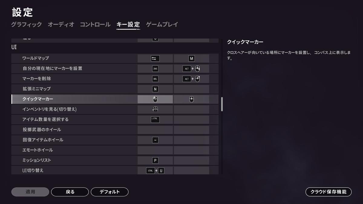 f:id:akiyuzan:20200225192326p:plain