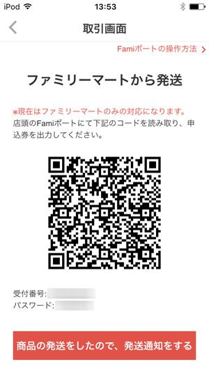 f:id:akiyyyy:20160914163713j:plain