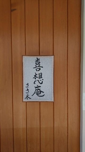 f:id:akiz-looms:20191011203024j:image