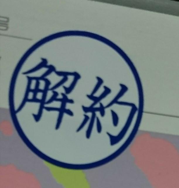 f:id:akiz-looms:20200304214759j:image