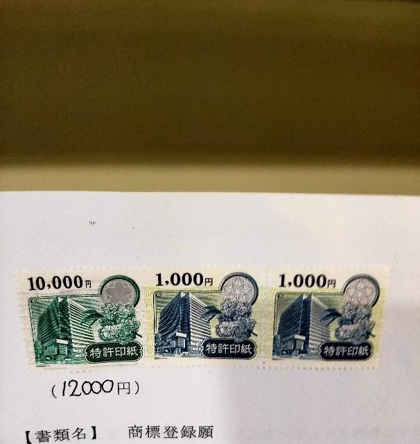 f:id:akiz-looms:20200625202121j:plain