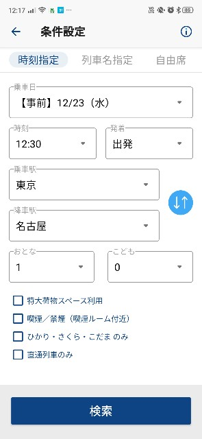 f:id:akiz-looms:20201116123056j:image