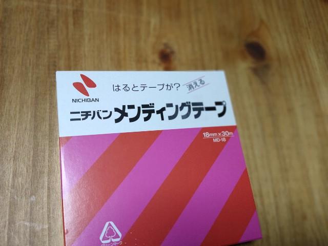 f:id:akiz-looms:20210321153433j:image