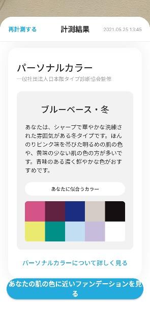 f:id:akiz-looms:20210525142846j:image