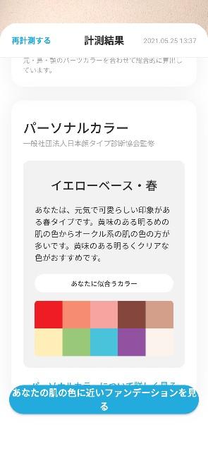 f:id:akiz-looms:20210525144228j:image