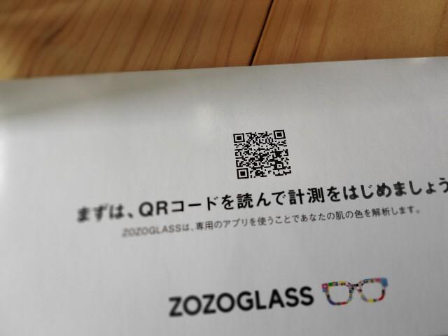 f:id:akiz-looms:20210525153943j:image