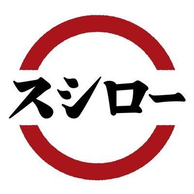 f:id:akiz-looms:20210712141757j:plain