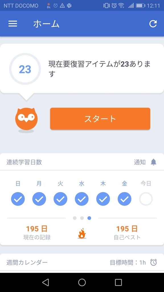 f:id:akiza:20190309121558j:plain