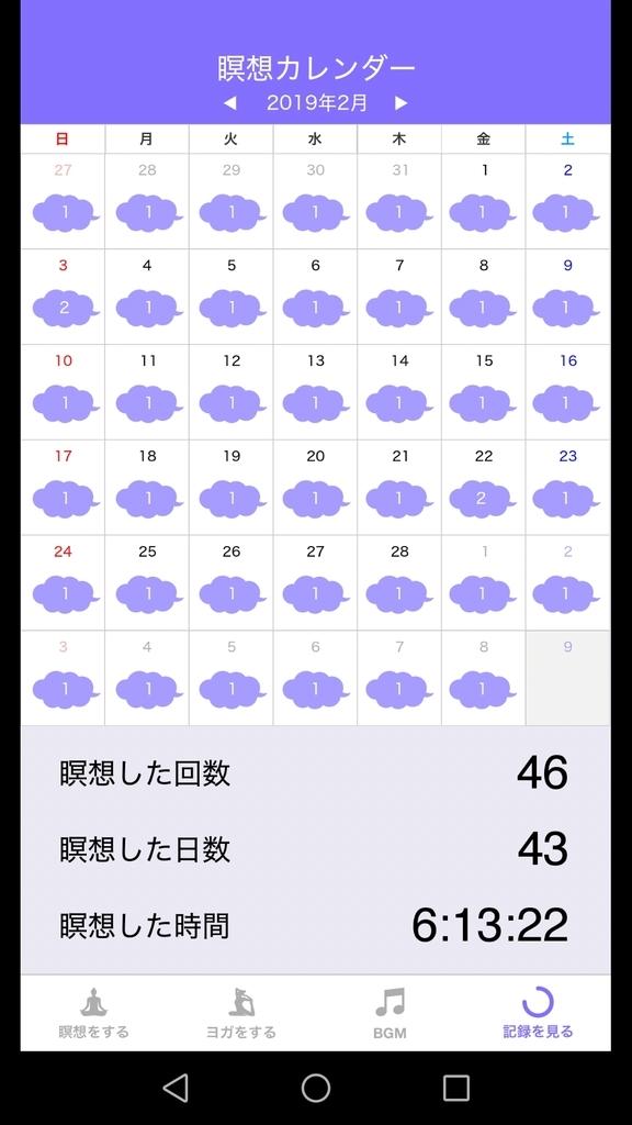 f:id:akiza:20190309121623j:plain
