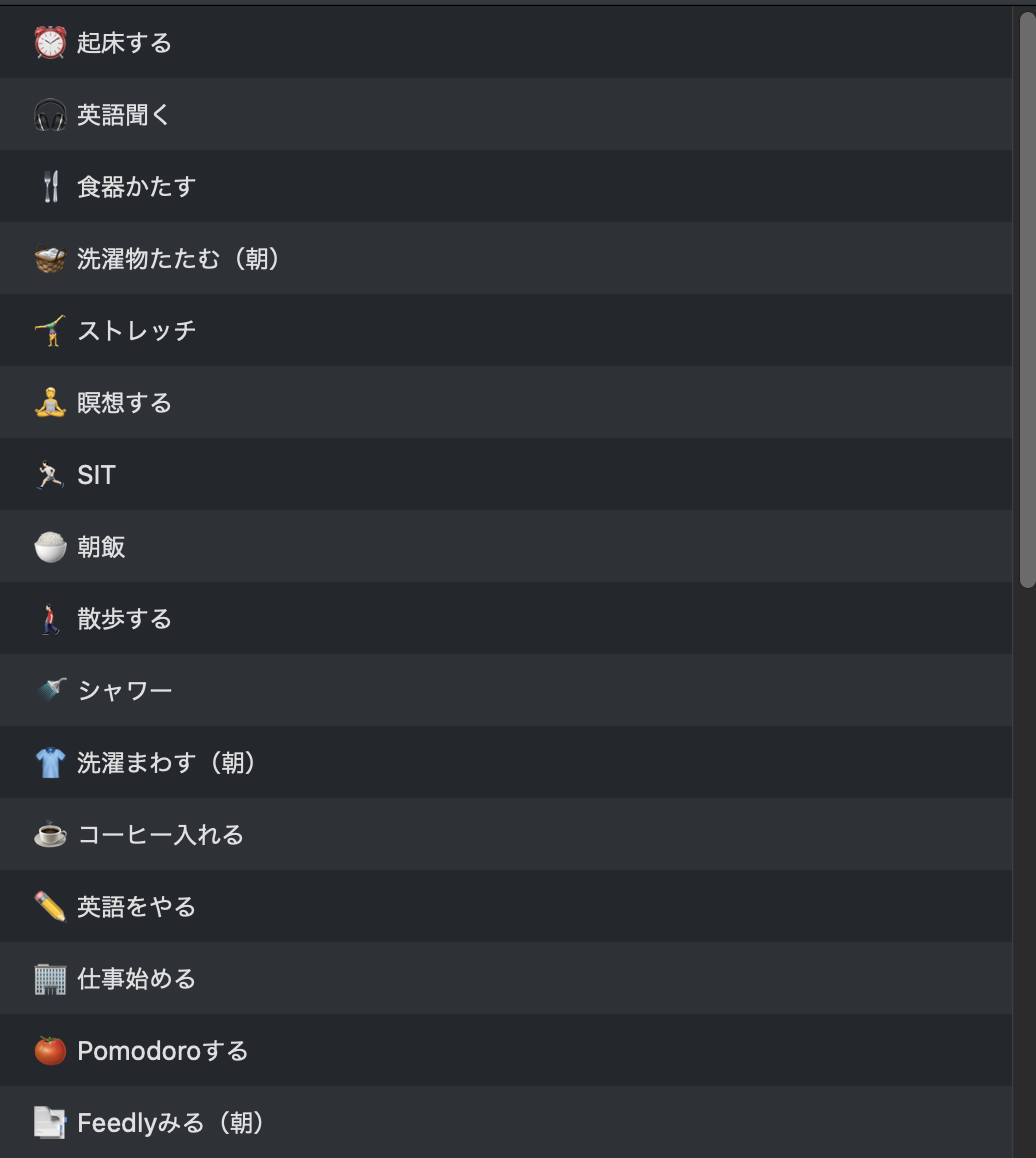 f:id:akiza:20200828184900p:plain