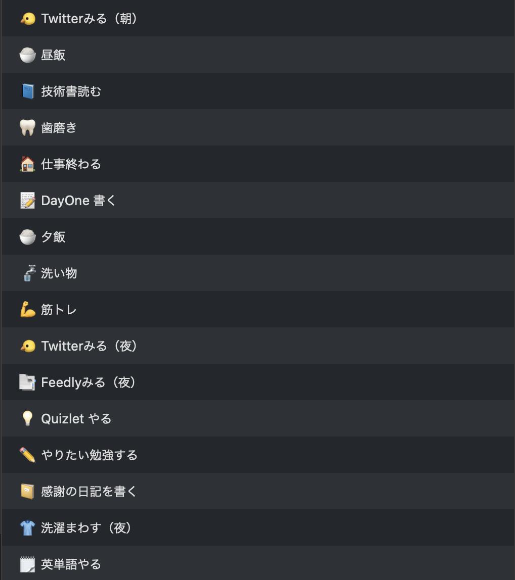 f:id:akiza:20200828184919p:plain