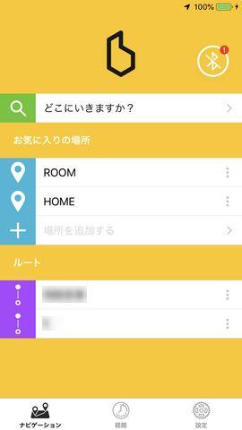 f:id:akizo_da:20190902235028j:plain