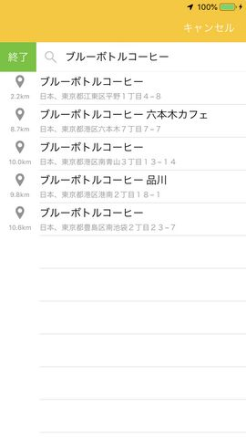 f:id:akizo_da:20190902235544j:plain