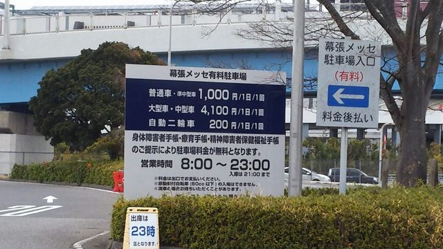f:id:akizo_da:20190908100722j:plain