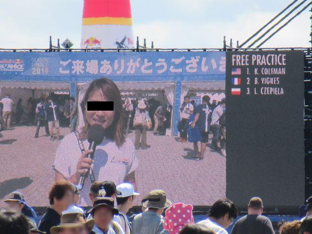 f:id:akizo_da:20190908103823j:plain