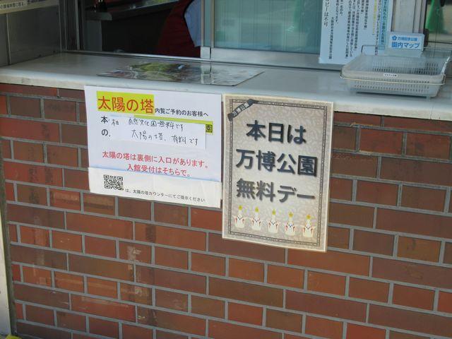 f:id:akizo_da:20190915105355j:plain
