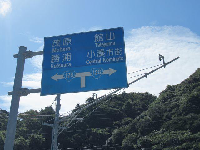 f:id:akizo_da:20190929005126j:plain