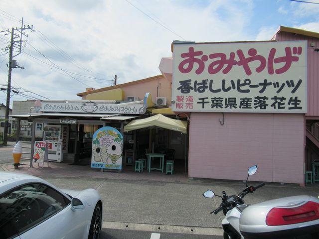 f:id:akizo_da:20190929013125j:plain