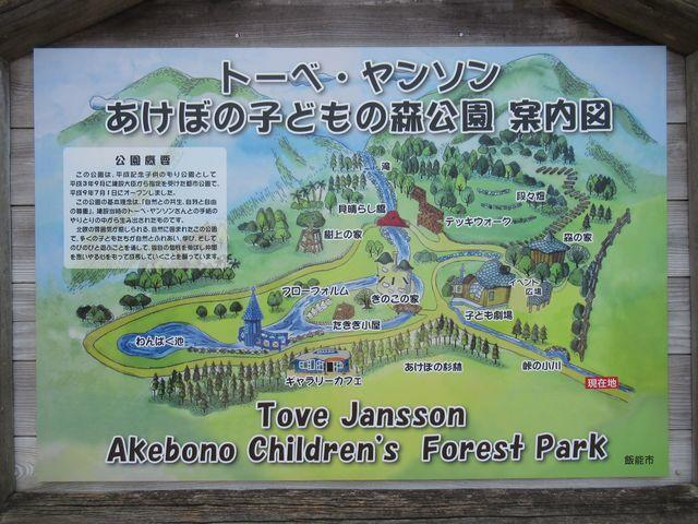 f:id:akizo_da:20190929212848j:plain