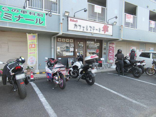 f:id:akizo_da:20190929221628j:plain