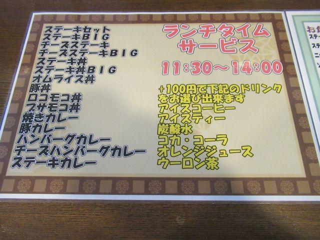 f:id:akizo_da:20190929221714j:plain