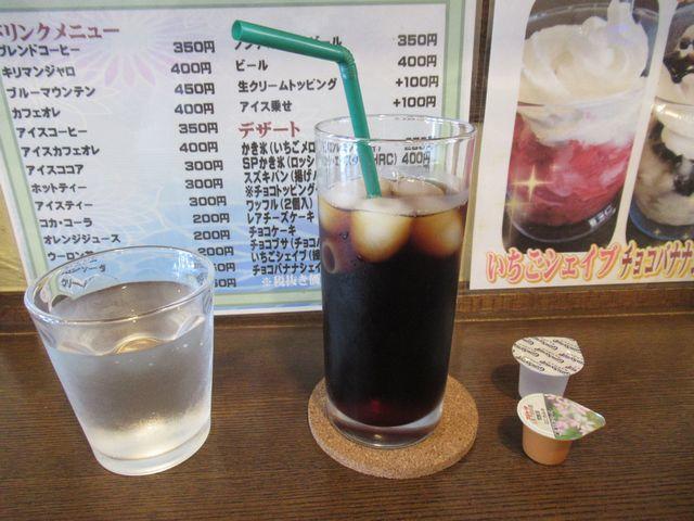 f:id:akizo_da:20190929221724j:plain