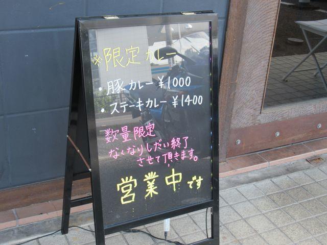 f:id:akizo_da:20190929221749j:plain