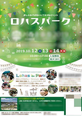 f:id:akizo_da:20191013184550j:plain