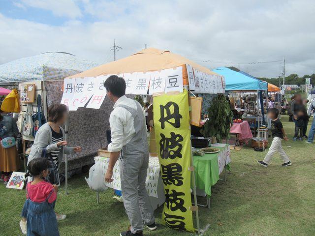 f:id:akizo_da:20191013184712j:plain